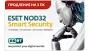 ESET NOD32 Smart Security (продление лицензии на 1 год, 3 ПК - ESET NOD32 Smart Security – интеллектуальное комплексное решение для обеспечения безопасности домашнего компьютера от вирусов, троянских программ, червей, шпионских программ, рекла