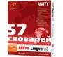 ABBYY Lingvo x3 Английская версия