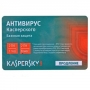 Антивирус Kaspersky 2015 (продление, скретч-карточка)